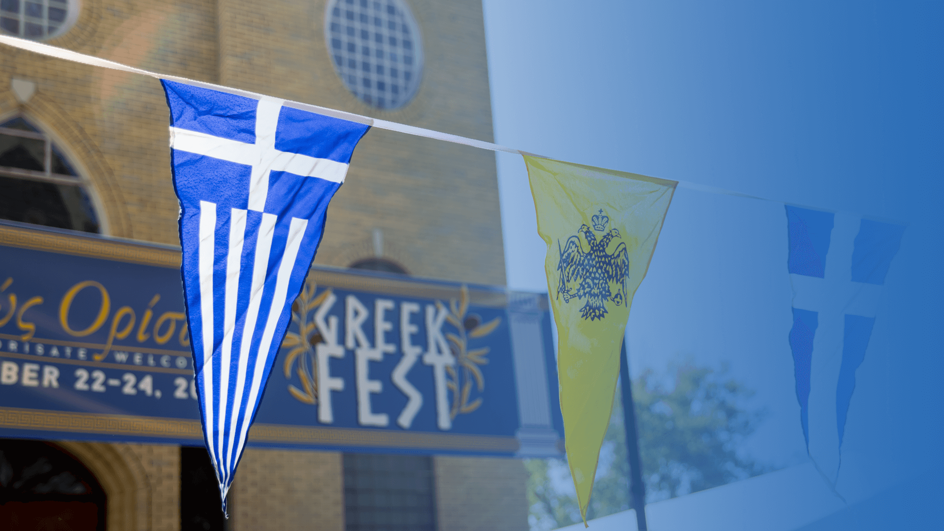 Greek Fest Banner